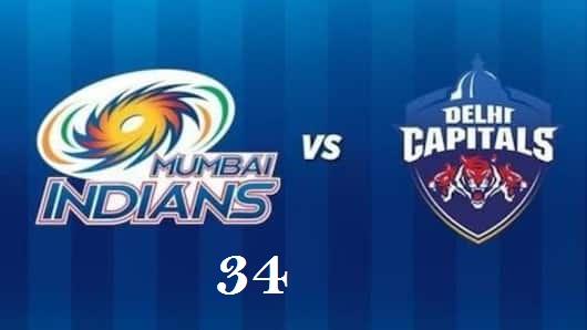 IPL-2019 का  34वां मैच आज   दिल्ली  और  मुंबई के  बीच होगा
