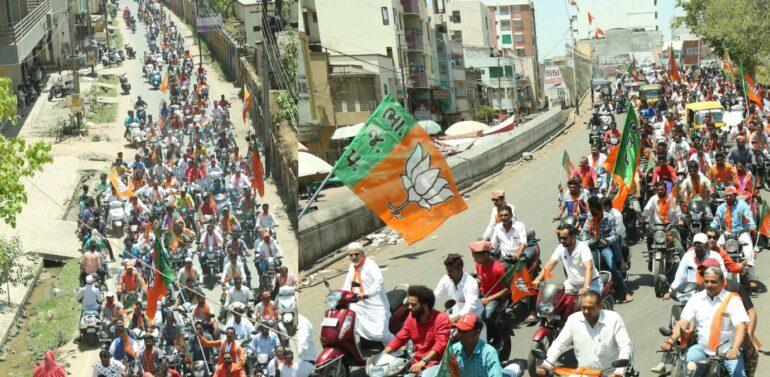 भारतीय जनता पार्टी द्वारा दाहोद शहर के मुख्य मार्गो पर बाइक रैली का हुआ आयोजन