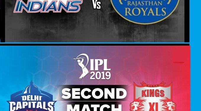 IPL मै आज दो मेच १) राजस्थान vs मुंबई  २) दिल्ली vs पंजाब