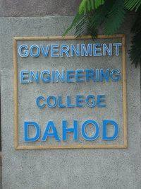 दाहोद के सरकारी इंजीनियरिंग कॉलेज में रिलायंस जियो गीगा फाइबर प्लेसमेंट ड्राइव का  इंटरव्यू लेने के कार्यक्रम का आयोजन किया गया।