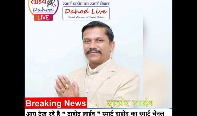 भाजपा के विधायक रमेश कटारा को निर्वाचन आयोग ने दी नोटिस