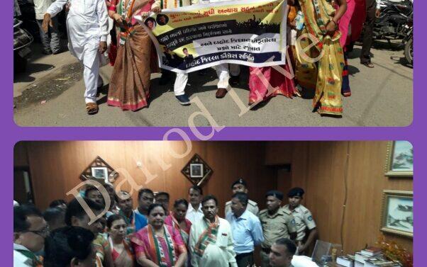 ગુજરાતમાં ભ્રષ્ટાચાર, બેરોજગારી, શિક્ષણ સહિત વિવિધ મુદ્દે જિલ્લા કોંગ્રેસ સમિતિએ આપ્યું આવેદન