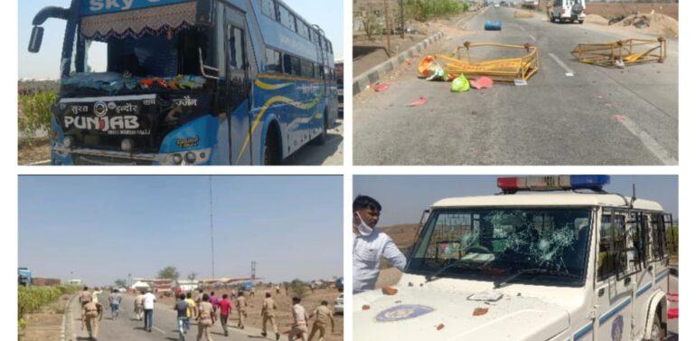 ગુજરાત-મધ્ય પ્રદેશ ખંગેલા ચેકપોસ્ટ પર યુપીના મજુરો દ્વારા પોલિસ પર પથ્થરમારો:લકઝરીબસો, પોલીસની ગાડીઓમાં તોડફોડ:ચારથી પાંચ પોલિસકર્મી ઈજાગ્રસ્ત