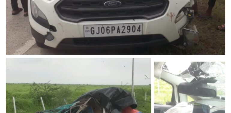 દાહોદ:ઇન્દોર-અમદાવાદ નેશનલ હાઇવે પર દાહોદ RTO ની ગાડીને નડ્યો અકસ્માત:ત્રણ વ્યક્તિઓ ઘાયલ