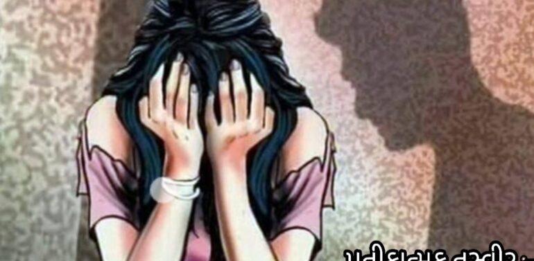ફતેપુરાના મારગાળામાં સાવકા પિતાએ 14 વર્ષીય પુત્રી પર બળાત્કાર ગુજારતા ચકચાર: સગીરાની માતાએ પતિ વિરુદ્ધ આપી પોલીસ મથકે ફરિયાદ:પુત્રીને પતિના  ચુંગાલમાંથી છોડાવવા માતાની આજીજી