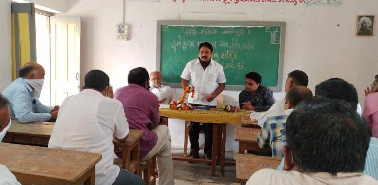 ફતેપુરા:તાલુકા માધ્યમિક શિક્ષક સંઘની સામાન્ય સભા યોજાઈ