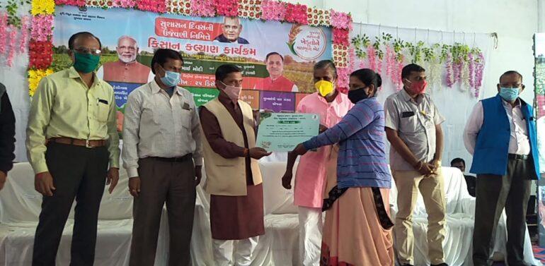 ફતેપુરા ખાતે સુશાસન દિવસ અને ખેડૂત સંમેલન યોજાયું:ગરીબ કલ્યાણ મેળા અંતર્ગત સાધન સહાય વિતરણ કરાયું