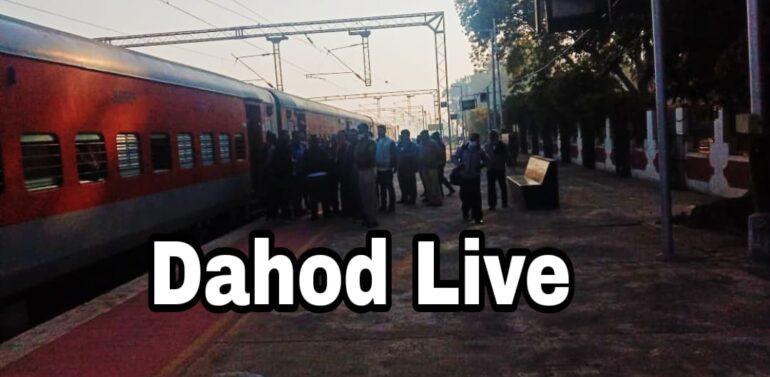 દાહોદ:દિલ્હીથી મુંબઈ જતી સ્વરાજ એક્સપ્રેસ ટ્રેનના મુસાફરોએ હોબાળો મચાવ્યો:RPF ના સમજાવટ બાદ ટ્રેન 54 મિનિટ મોડી રવાના કરાઈ