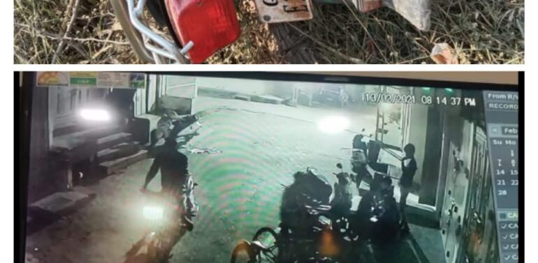વાહન અકસ્માતોનો સિલસિલો યથાવત…દે. બારીયા તાલુકાના પીપલોદ – સીંગવડ વચ્ચે બે બાઈકો સામસામે અથડાતા બન્ને મોટરસાઇકલ ચાલકો મોતને ભેટ્યા