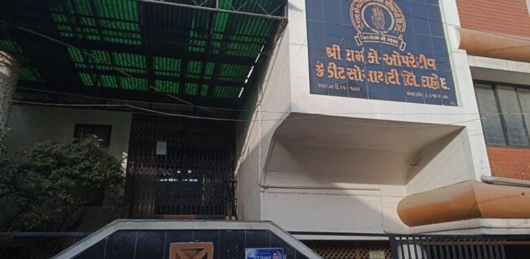 દાહોદમાં શ્રીરામ કો. ઓ. બેંકના 6 કર્મચારીઓ કોરોના પોઝિટિવ આવતા ખળભળાટ:સળંગ પાંચ દિવસ બેંકનો કામકાજ બંધ રહેશે