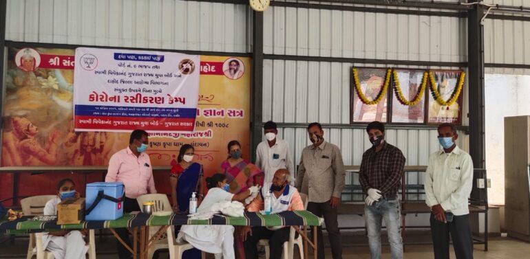 સ્વામી વિવેકાનંદ ગુજરાત રાજ્ય યુવા બોર્ડ અને દાહોદ જિલ્લા આરોગ્ય વિભાગના સંયુક્ત ઉપક્રમે વોર્ડ નંબર 9 માં વિના મુલ્યે કોરોના રસીકરણ કેમ્પનું આયોજન કરાયું