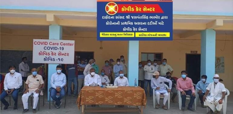ફતેપુરા તાલુકામાં સાંસદ દ્વારા આરોગ્ય વિભાગમાં વિવિધ કામો માટે 25 લાખની ગ્રાન્ટ ફાળવણી કરી