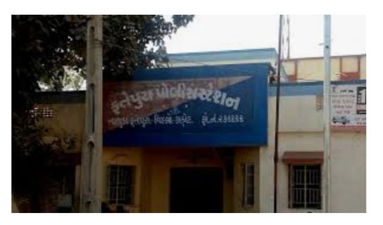 ફતેપુરા તાલુકાના ખાતરપુરા ગામનો અને અમદાવાદ મધ્યસ્થ જેલનો કેદી પેરોલ જમ્પ કરી ફરાર થતા ગુનો નોંધાયો