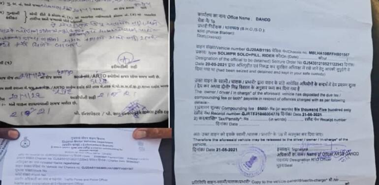 ઝાલોદમાં મુ.મંત્રીના આદેશને ઘોળીને પી જવાયો:15 હજારની બાઈક છોડાવવા માટે યુવકે RTO માં 6,500 નો દંડ ભરવો પડ્યો…