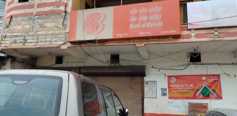 ફતેપુરા પંથકમાં રાષ્ટ્રીયકૃત બેંક હોવા છતા એટીએમ સેન્ટરોનો અભાવ:રોજિંદી કામકાજ અર્થે આવતા લોકોને ભારે હાલાકી
